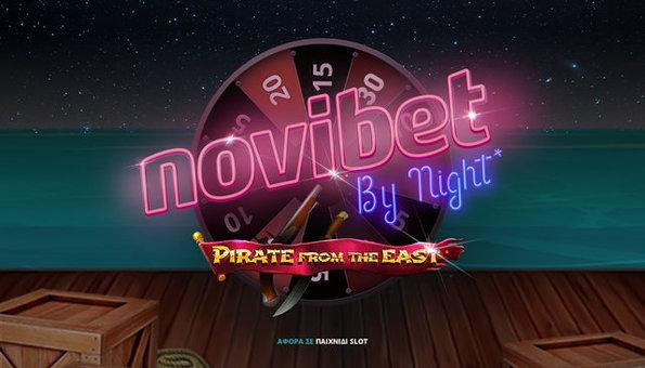 Novibet Casino 17012020