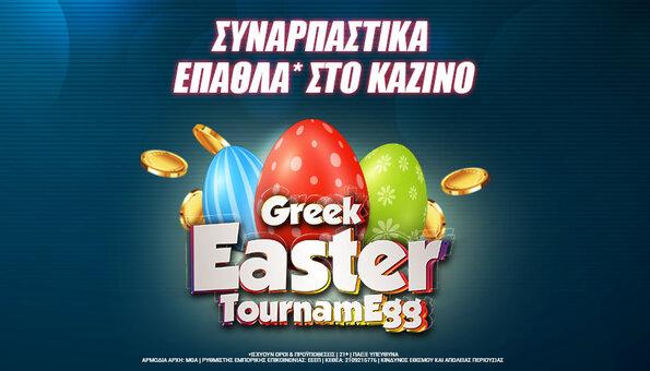 easter-tournamegg